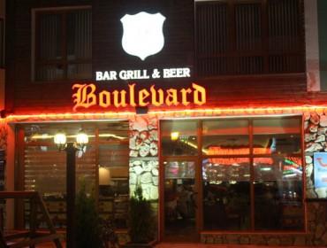 Заведение с жива бира в Банско | Бар Булевард
